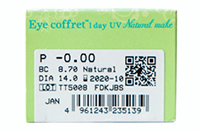 Eye Coffret 1day UV (Natural make) (30 Pack)